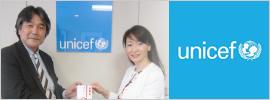 Japan UNICEF Association