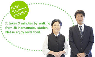 Hotel recommendation  It is 3 minutes walk from JR Hamamatsu station Please enjoy local food.