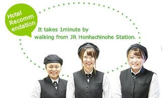 It takes 1 minute by walking from JR Honhachinohe Station. Please enjoy our popular Croissant.