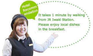Hotel reccomendation It takes 1 minute from the south exit, JR Joyoban line.Please enjoy local dishes in the breakfast.