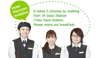 It takes 3 minutes by walking from JR Sano Station Tobu Sano Station. Please enjoy our breakfast.