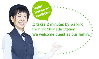 Hotel recommendation It is 2 minutes walk from JR Shimada station Japanese OMOTENASHI heal your tiredness.