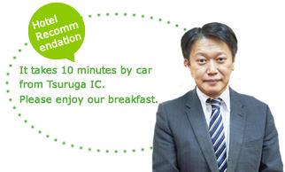 Hotel recommendation  10 minutes from Hokuriku Tsuruga IC. Please enjoy breakfast.