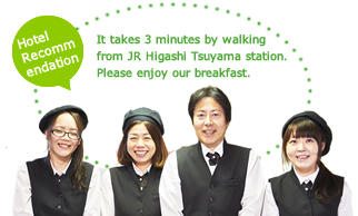 Hotel recommendation 3 minutes walk from JR station Please enjoy local food