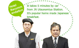 It takes 5 minutes by car from JR Utsunomiya Station. It's popular home made Japanese breakfast.
