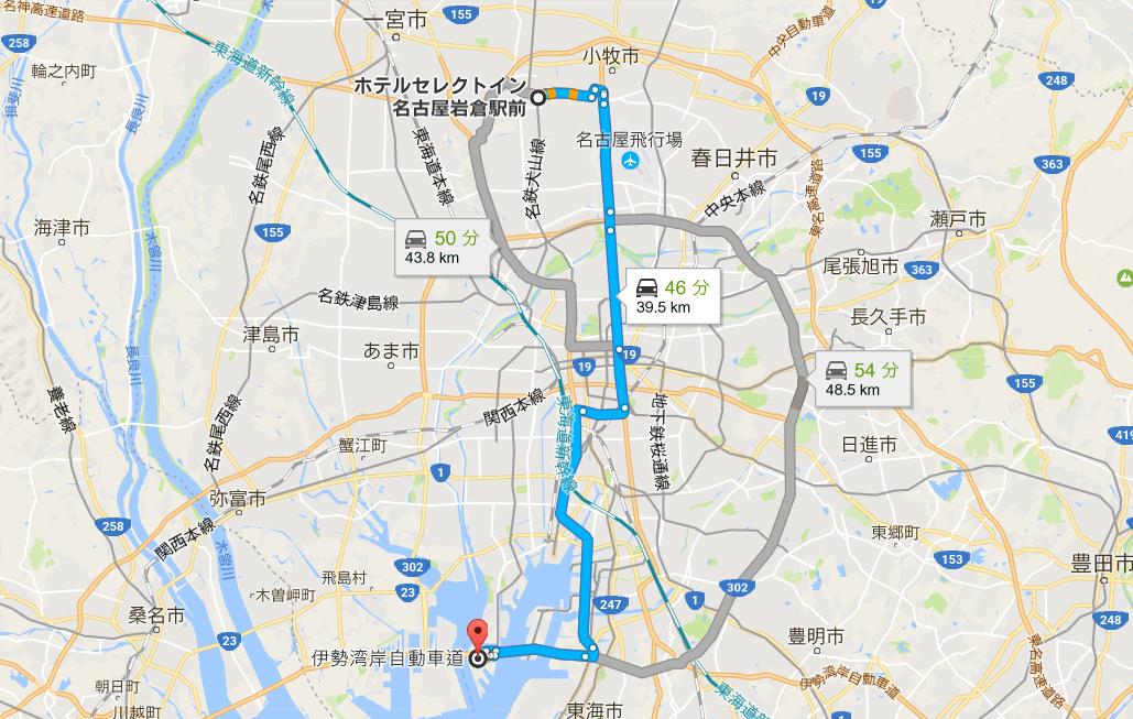 セレクトイン名古屋岩倉駅前~レゴランド・ジャパン.PNG